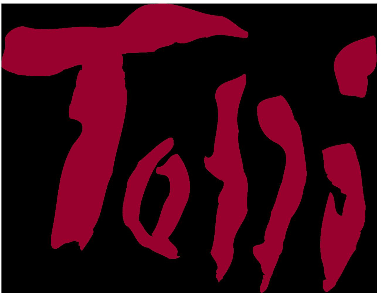 Tolli